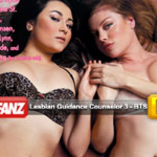 Lesbian Guidance Counselor