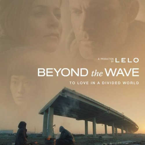 BDSM Film Lelo Beyond the wave