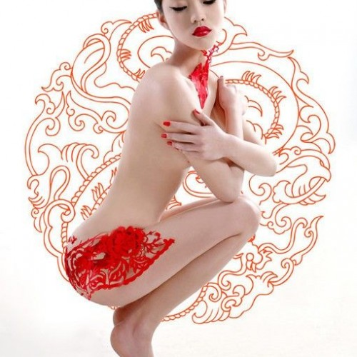 Chinese Paper Cutting Pin-Up!