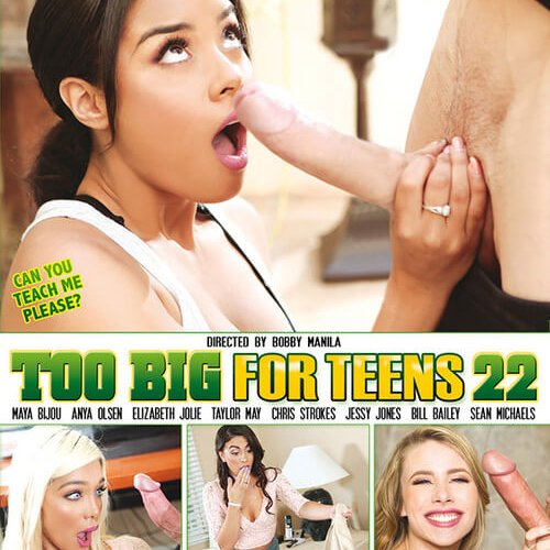 Too big for teens vol.22