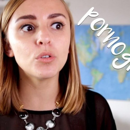 The Benefits of Porn | Hannah Witton