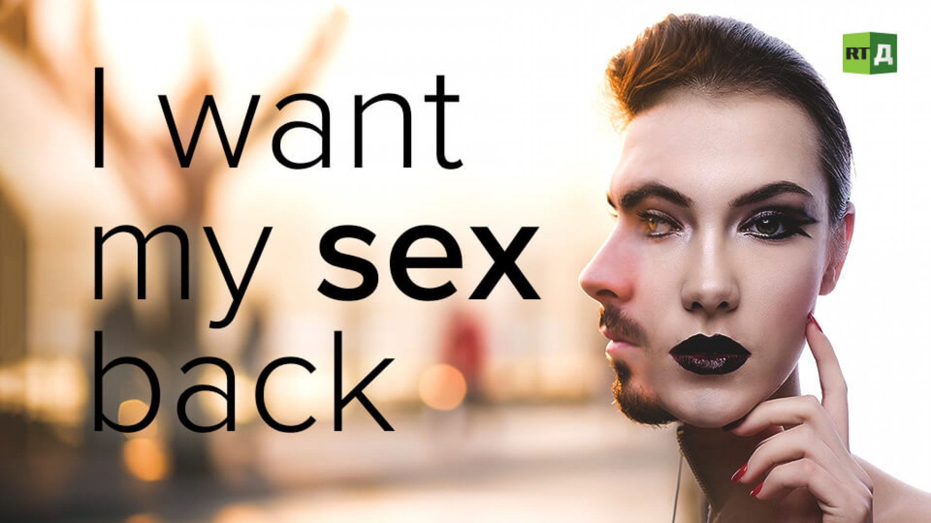 I Want My Sex Back: Transgender mensen die spijt hadden van het veranderen van sekse